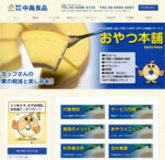 web_oyatsu